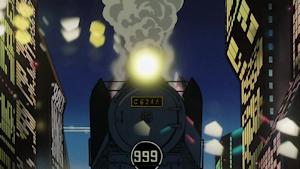 出発する999