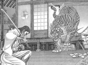 虎眼先生と伊良子