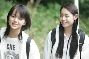 貴子と美和子