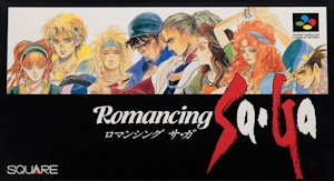 ロマンシング・サ・ガ