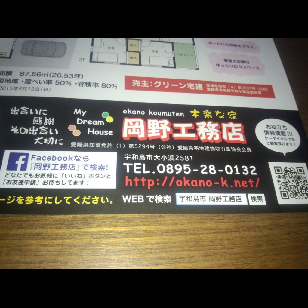 PhotoGrid_1429063833533.jpg