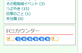 2015011420404700a.png