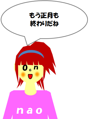 150103omu2.png
