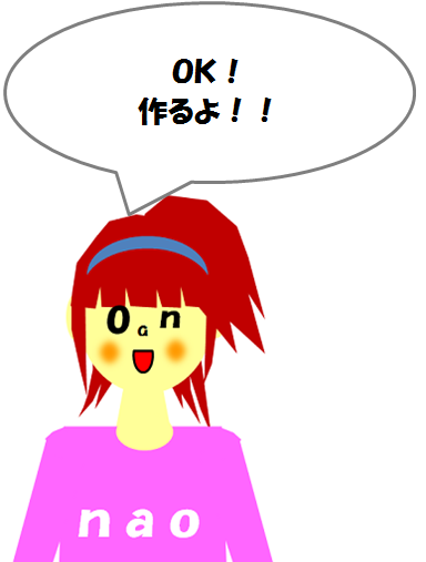 150103omu4.png