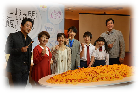 150618omurice3.png