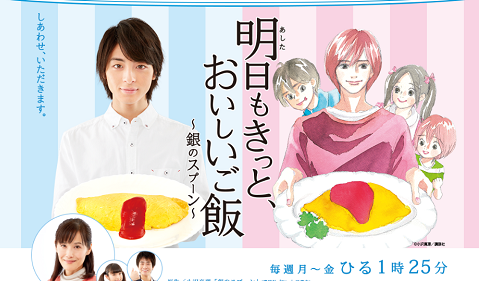 150618omurice4.png