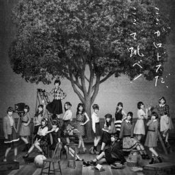 AKB48kokoga.jpg