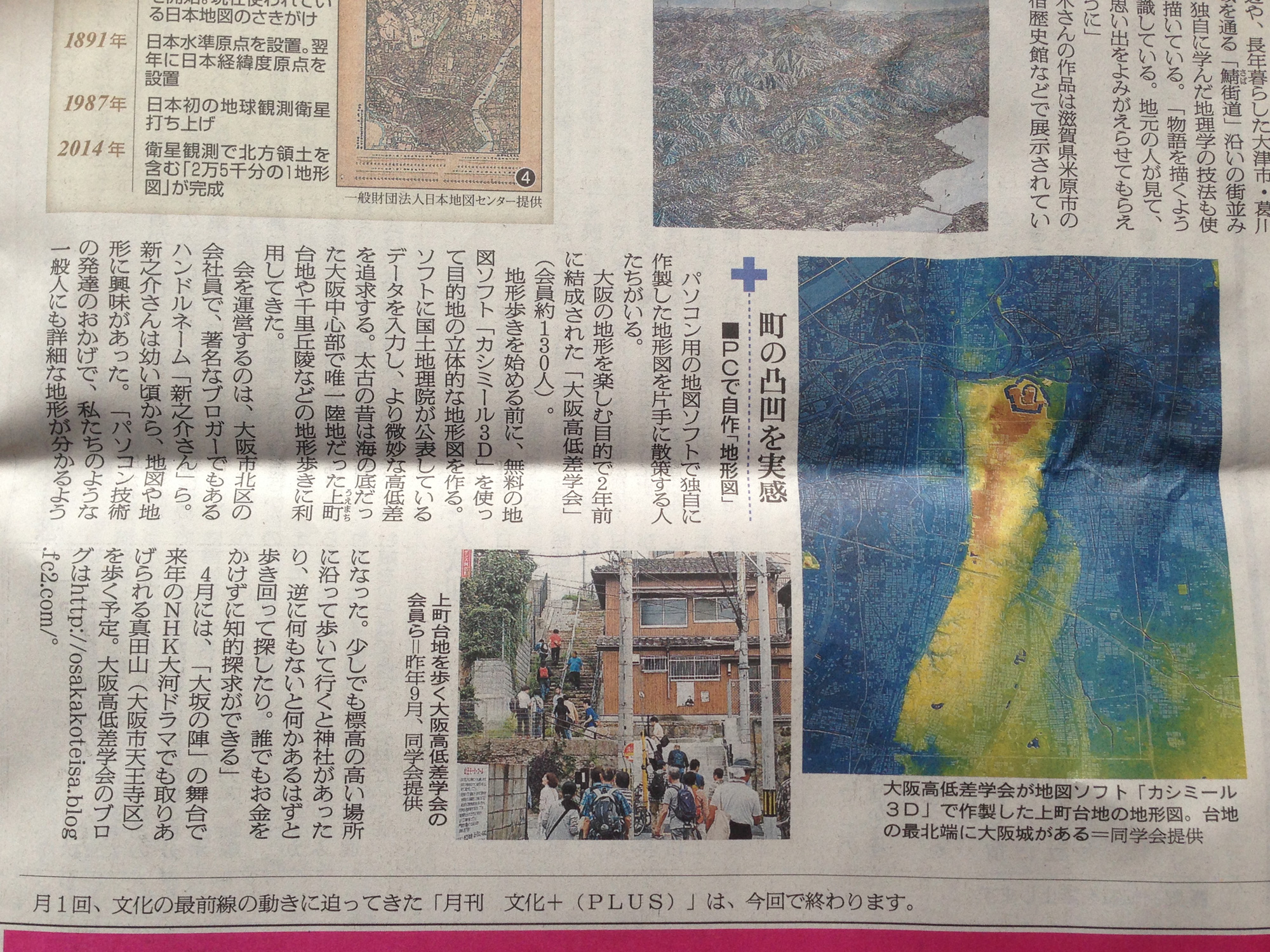 asahi_20150329_2.jpg