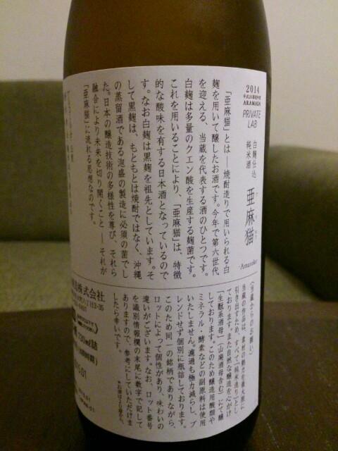 DSC_0096~01