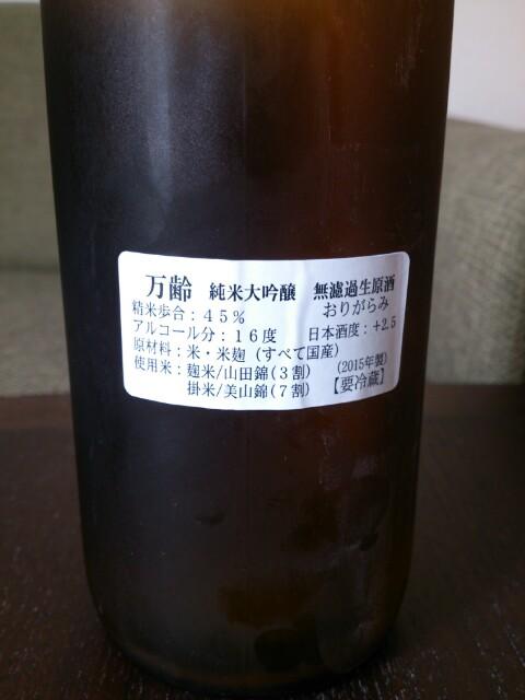 DSC_0129~01