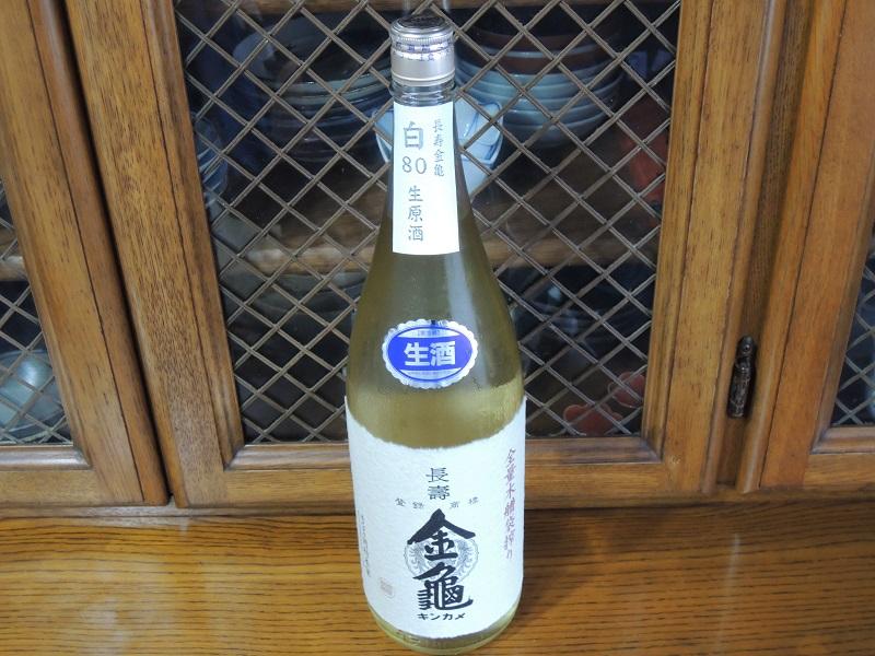 プレゼントの日本酒