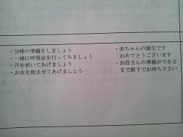 150421_104104.jpg