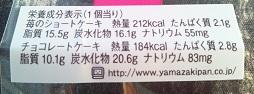 150514_180411.jpg