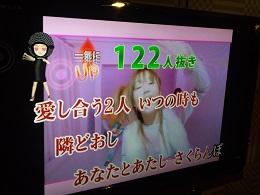 20150425121155be3.jpg