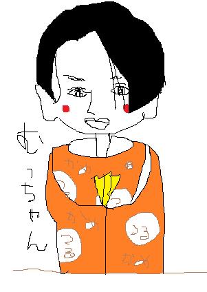 むっちゃん1