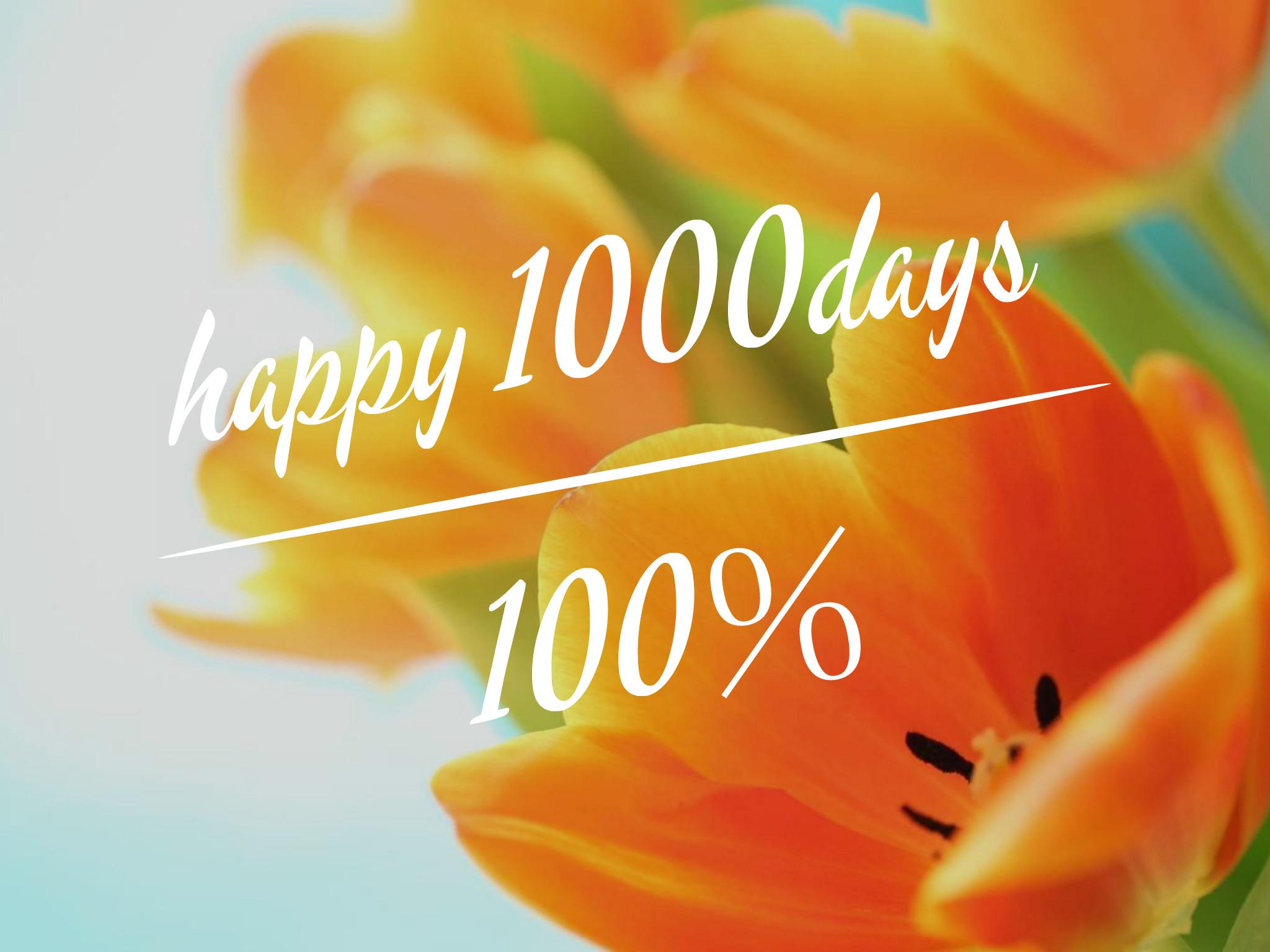 1000days_20150614014328af9.jpg