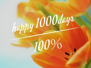 1000days_20150616235951fdf.jpg