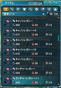 2015@760_convert_20150619001646.jpg