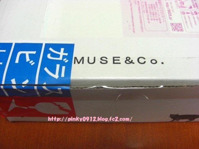 MUSECo(ミューズコー)
