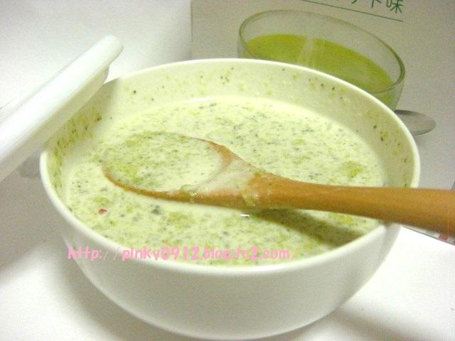 ミリカル ポロネギ&ホテト味のダイエットスープ