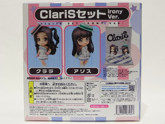 claris2.jpg