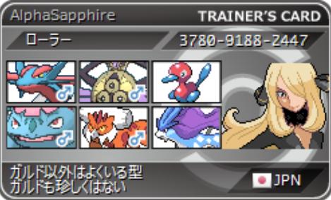 20150414192418ce9.png