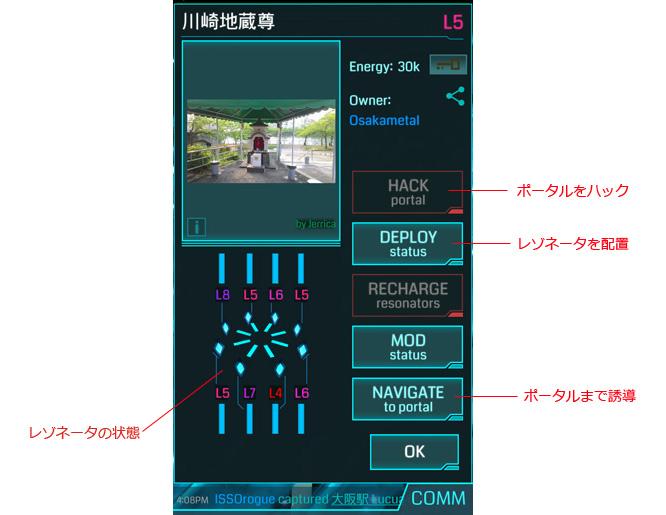 Screenshot02a.jpg