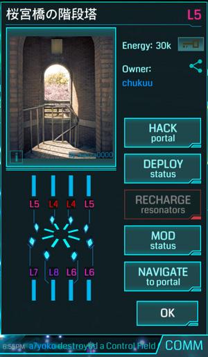 Screenshot05.jpg