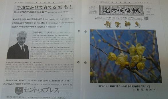 DSC_2338.jpg