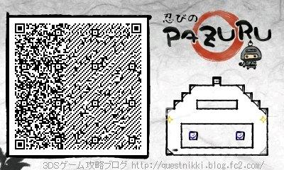 忍びのPAZURU QRコード01