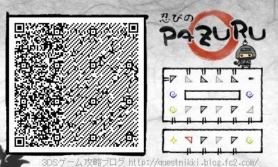 忍びのPAZURU QRコード03