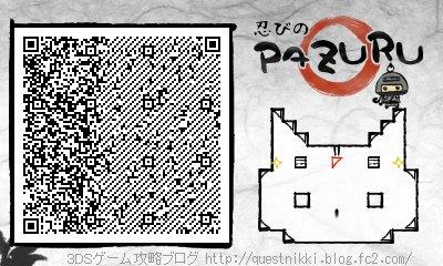 忍びのPAZURU QRコード 04