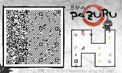 忍びのPAZURU QRコード 06