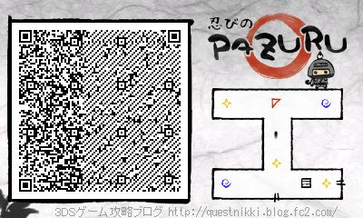 shinobinopazuruQR08.jpg