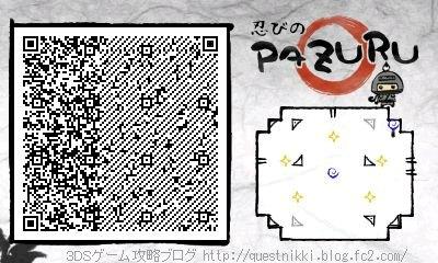 shinobinopazuruQR1100.jpg