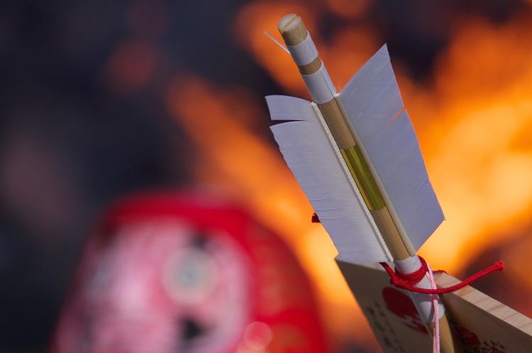 小國神社のどんど焼き 三