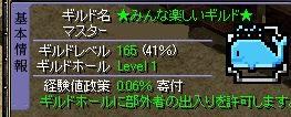 WS000375.jpg
