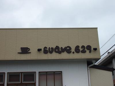 P6093246.jpg