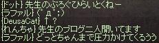 LinC1073burogukousinn.jpg
