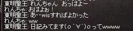 150620_mitemasu_01.jpg