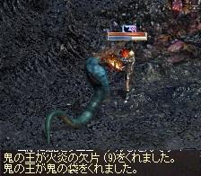 150624_09.jpg