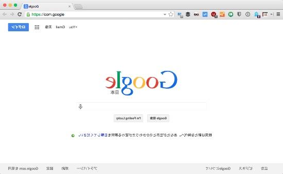 Google、本日3つ目のエイプリルフール・イースターエッグ! すべてが反転した「elgooG」公開