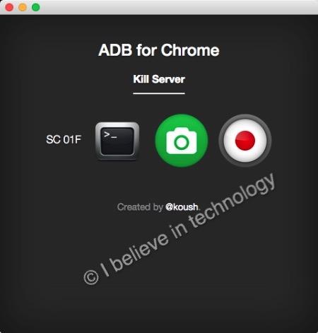これは使える! ChromeでAndroidのスクショや動画キャプチャが撮れ、Linuxコマンドも実行できるADB for Chrome