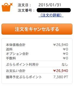 26940円のASUS製SIMフリータブレットに7380ポイント+3000円電子書籍がついて実質16560円は安いので買い足したった