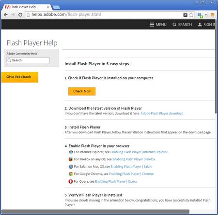 必見!Adobe Flash Playerのアップデート方法とオススメ設定解説