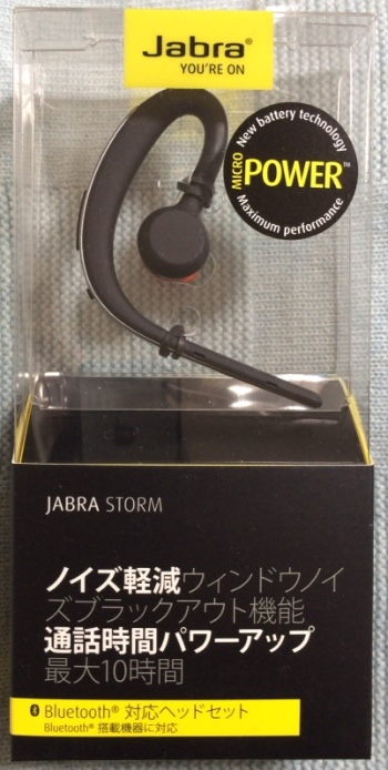ノイズがなくて聞き取りやすい ダブル待ち受け可能なBluetoothヘッドセット Jabra STORM