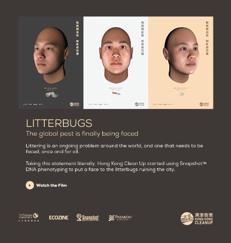ポイ捨てされたゴミからDNAを採取し、捨てた人の顔を予測し、ポスターで晒す「The Face of Litter」のやりすぎ感が怖い