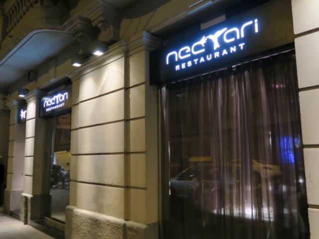 nectari (6)