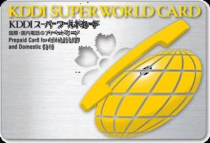 http://blog-imgs-75.fc2.com/r/i/b/ribochan/kokupuri.jpg