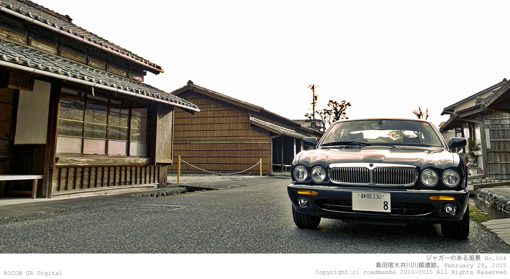 ジャガーのある風景 #004:川越遺跡(島田)